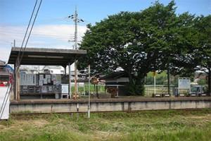 播磨横田駅