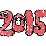 2015年のカレンダー 祝日・休日 休暇や旅行計画の立て方