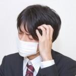 風邪とインフルエンザの予防法 効果が高いのはこの方法