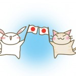 建国記念の日とは? 誰が日本を建国したのか?