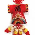 2015年の中国のカレンダー 祝日・休日