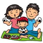 運動会のお弁当 おかずのレシピを工夫して子供大喜び!!